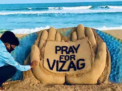 Vizag gas leak tragedy: Industry experts can't believe Styrene gas alone travels long, kills people
