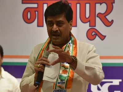 Maharashtra power tussle: We are in a wait and watch mode, says Congress leader Ashok Chavan