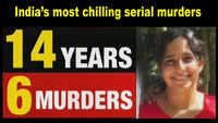 Chilling serial murders: Kerala woman killed 6 family members in 14 years
