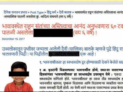 Sanatan Sanstha deifies kids of accused in Narendra Dabholkar and Gauri Lankesh murders
