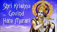 Krishna Janmashtami Song 2019: Latest Hindi Song 'Shri Krishna Govind Hare Murari' Sung By Ravindra Jain