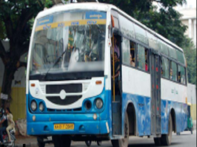 Cop's wife loses gold in BMTC bus