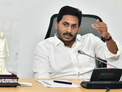 Jaganmohan Reddy government begins legal war with Centre; Challenges power ministry order for credit guarantees to solar, wind firms