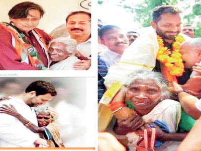 Congress pays an old woman Rs 5,000 for every shoot? Here's the truth