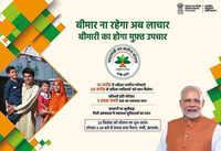 Pradhan Mantri Jan Arogya Yojna: September 23 to be celebrated as 'Ayushman Bharat Diwas'