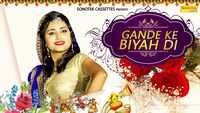 Latest Haryanvi Song Gande Ke Biyah Di Sung By Sheenam Katholic