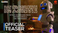 Android Kunjappan Version 5.25 - Official Teaser