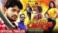 Main Tera Aashiq - Official Trailer