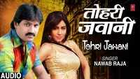 Latest Bhojpuri Song 'Tohri Jawani' Sung By Nawab Raja