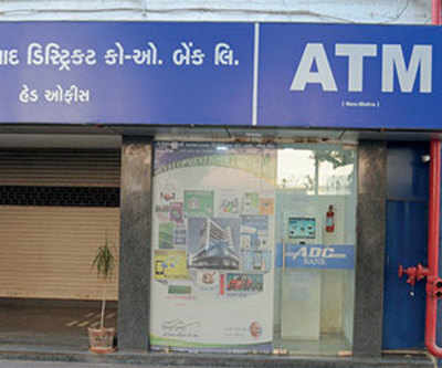 New way of ATM heist: Switch off power, steal money