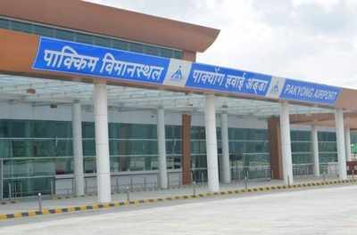 Photos: Do you know where India's 100th airport is?