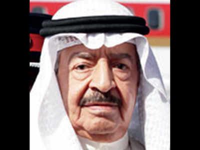 Bahrain PM, world's longest serving, dies