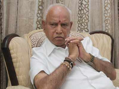Karnataka disqualified MLA claims Yediyurappa gave Rs 1,000 cr to support him to be CM