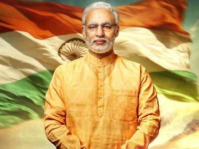 PM Narendra Modi biopic producer receives threats, abusive comments against family members on social media