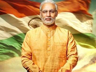 Raj Thackeray-led MNS threatens to stall release of PM Modi biopic