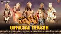 Kurukshetra - Official Teaser