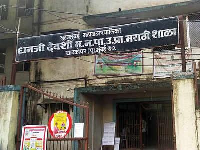 Teachers fault BMC for not sanitising schools