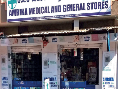 Pharmacies to replace medical shops