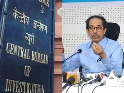 CBI to now need Uddhav Thackeray-led Maharashtra govt's permission before probing cases