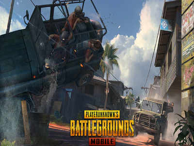 Gujarat: PUBG addict mother calls helpline for divorce to unite with gaming partner