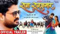 Raja Rajkumar - Official Trailer
