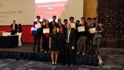 Mumbai students shine at Harvard Model United Nations in China , win 'Outstanding Large Delegation' award