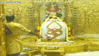 Watch: Morning aarti at Shree Somnath Temple