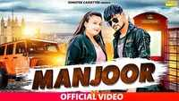 Latest Haryanvi Song Manjoor Sung By Sonu Malik