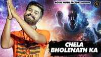 Latest Haryanvi Song 'Chela Bholenath Ka' Sung By Sagar Raj