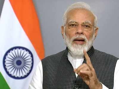 Narendra Modi: New dawn has begun in Jammu and Kashmir and Ladakh
