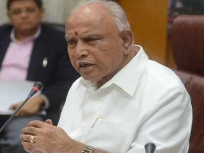 Karnataka: Portfolio allocation to 17 new ministers on Sunday, says Chief Minister BS Yediyurappa