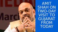 Amit Shah on 2-day visit to Gujarat from today