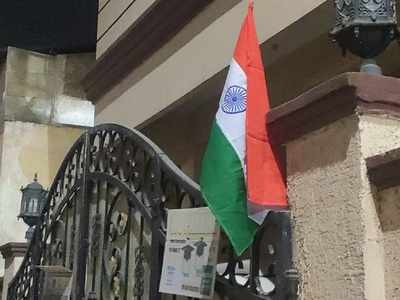 CAA, NRC: Inspired by Asaduddin Owaisi's idea, Muslims in Hyderabad assert nationality with tricolour at home