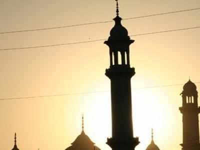 Avoid bull sacrifice this Bakrid, say Islamic scholars