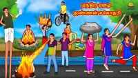 Check Out Latest Kids Tamil Nursery Story 'மந்திர ஏழை அண்ணன் சகோதரி - The Magical Poor Brother Sister' for Kids - Watch Children's Nursery Stories, Baby Songs, Fairy Tales In Tamil