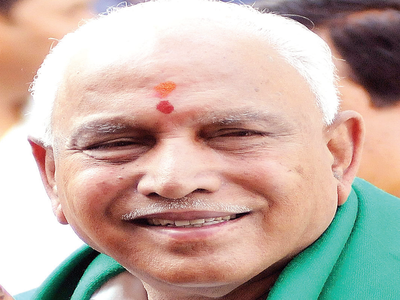 Chief Minister BS Yediyurappa will go to Davos, Cabinet expansion in limbo