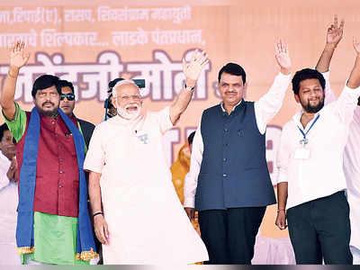 Narendra Modi asks voters to pick an imaandar chowkidar