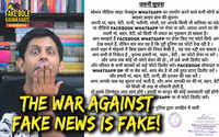 Episode 18, 'Fake Bole Kauwa Kaate': War on Fake News is fake!