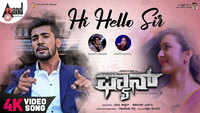Fan | Song - Hi Hello Sir