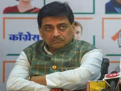 Lok Sabha defeat collective responsibility, not Rahul's alone: Ashok Chavan