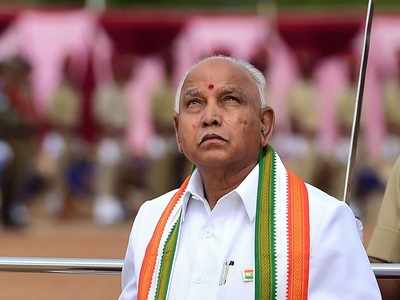 Karnataka cabinet expansion to take place on August 20