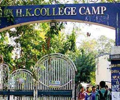 Heavy rush for admission in prominent Arts colleges