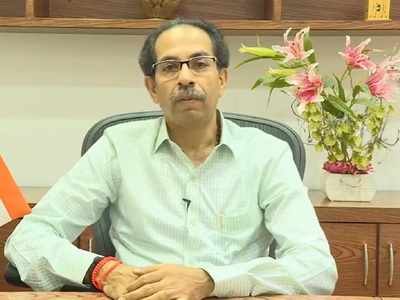Uddhav Thackeray: Maharashtra to set-up COVID-19 labs in all districts