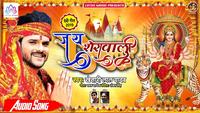Latest Bhojpuri Song 'Kauna Bane Gailu Koilar' Sung By Khesari Lal Yadav Prajapati