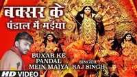 Latest Bhojpuri Song 'Buxar Ke Pandal Mein Maiya' Sung By Raj Singh