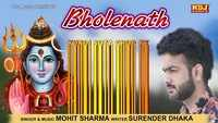 Latest Haryanvi Song Bhole Nath Sung By Mohit Sharma