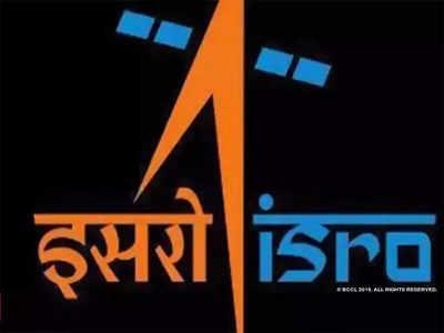 ISRO to launch four US satellites on November 8