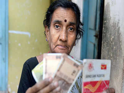 Pensioners' Paradise? She got Rs 40 this month