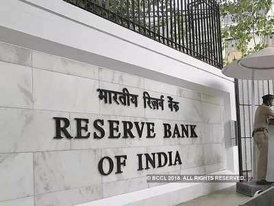 RBI keeps repo rate unchanged at 4 per cent