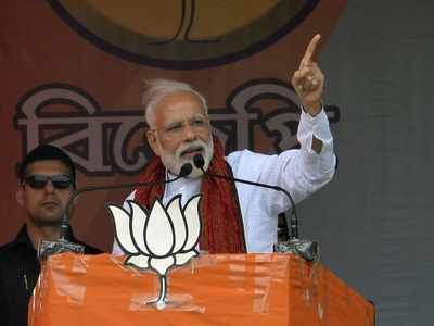 PM Narendra Modi: CM Mamata Banerjee scared of BJP wave
